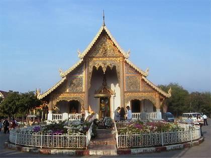ワット・プラタートドーイステープ - Wat Phra That Doi SuthepForgot Password
