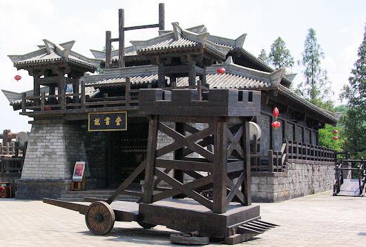 呉軍の砦と赤壁塔 赤壁古戦場