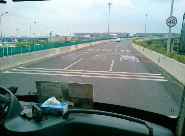 中国の高速道路